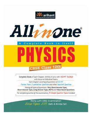 Hc Verma Concepts Of Physics 2 Pdf