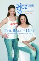 The Beauty Diet: Shundarta no Darwajo: Book