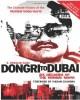 Dongri To Dubai: Six Decades of The Mumbai Mafia (English): Book
