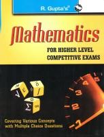 Best books to prepare for IIT JAM Mathematical Statistics?