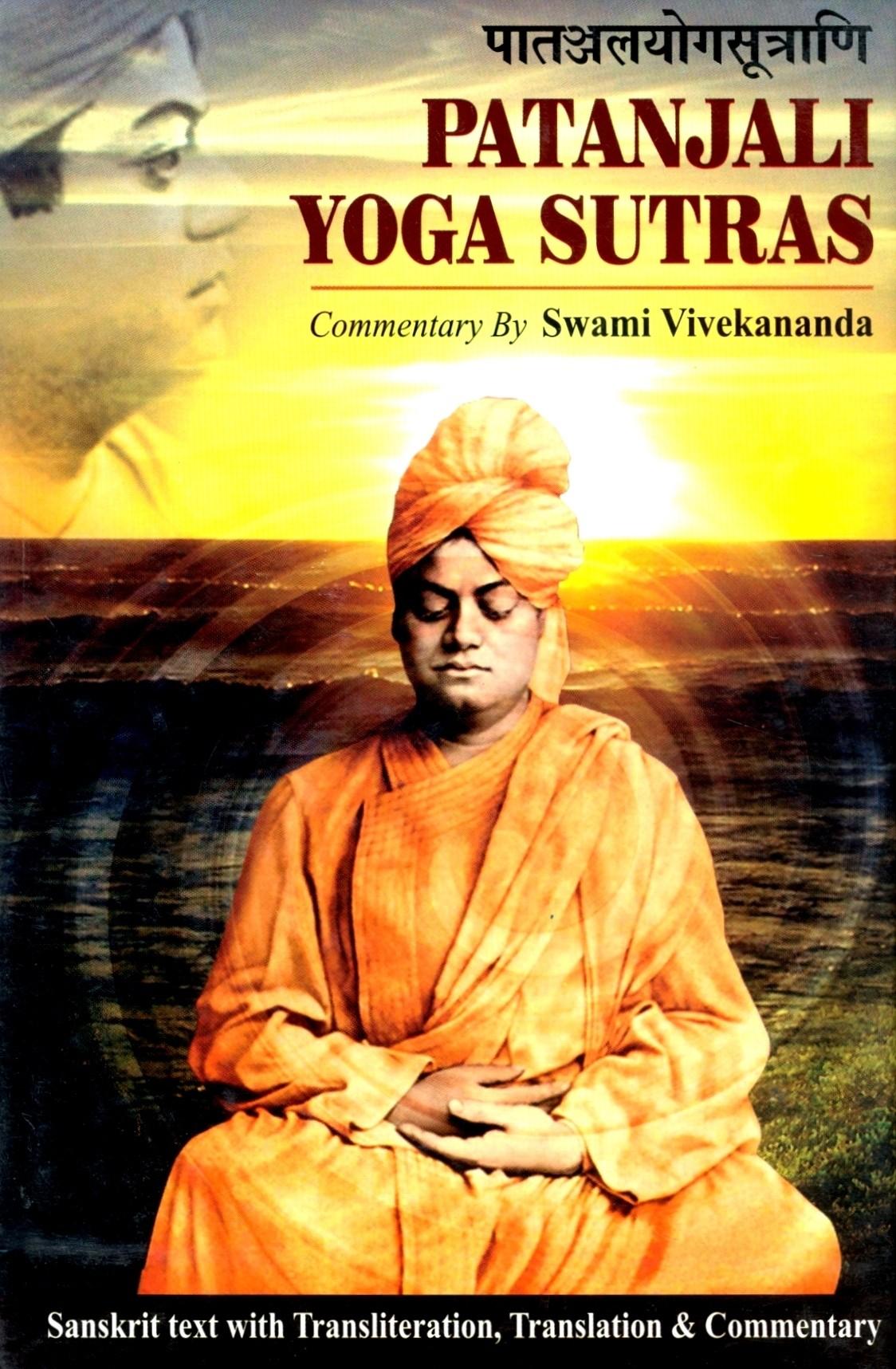Aforismos del Yoga de Patanjali Concentración su Practica - Swami Vivekananda