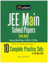 JEE Main Solved Papers (2014 - 2002) : 10 Complete Practice Sets for JEE Main 2015 (English) 7th Edition: Book