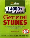 Click To Buy 14000+ Objective Questions - General Studies (English)