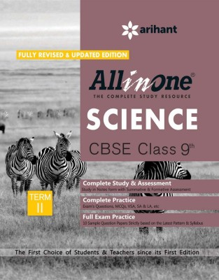 All In One Science CBSE Class 9th Term-Ii (English) 3 Edition price comparison at Flipkart, Amazon, Crossword, Uread, Bookadda, Landmark, Homeshop18