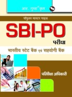 SBI and Associate Banks PO Exam Guide: Book