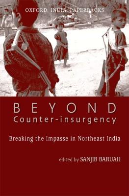 Countering insurgency essay contest