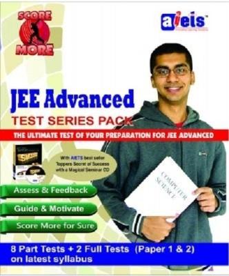 online mat mock test