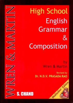 Buy High School English Grammar & Composition (English) 11th Edition: Book