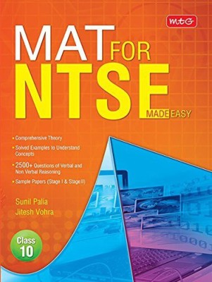 MAT for NTSE Made Easy (English) price comparison at Flipkart, Amazon, Crossword, Uread, Bookadda, Landmark, Homeshop18