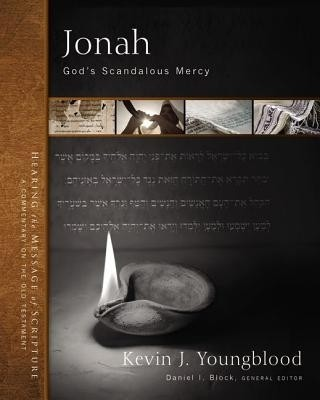 Biblical Studies Glossary