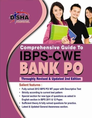Guide book for bank exams study - akdpr.org