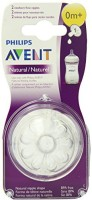 Philips Avent BPA Free Natural Newborn Flow Nipples Medium Flow Nipple (Pack Of 2 Nipples)