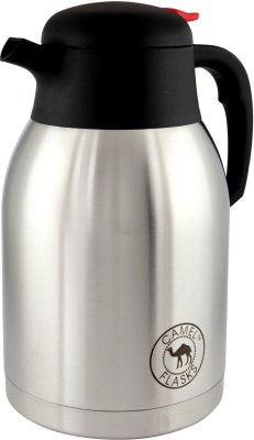 Camel CP_150 1500 Ml Flask (Pack Of 1, Silver)