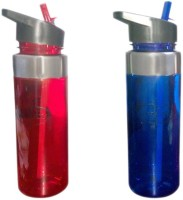 AQUAPOLO Bottle-16 750 Ml Sipper (Pack Of 2, Multicolor)