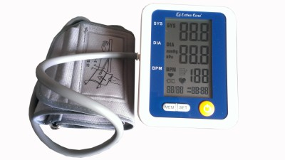Extra Care EC-111 Electronic Blood Pressure Monitor Bp Monitor