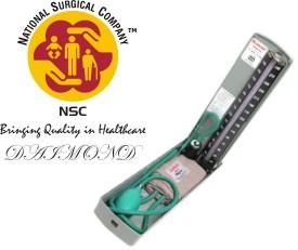 Nsc Daimond Regular Mercurial Apparatus Bp Monitor