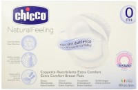 Chicco Maternity Nursing Pads (1 Pieces)