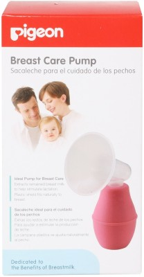 Pigeon Breast Pump Plastic  - Manual