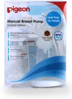 Pigeon Manual Breast Pump Limited Edition  - Manual (White)