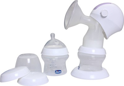 Chicco Step Up - Portable Electronic Breast Pump  - Electric
