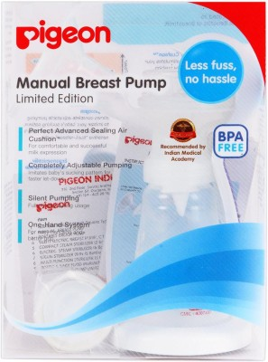 Pigeon Manual Breast Pump  - Manual (White)