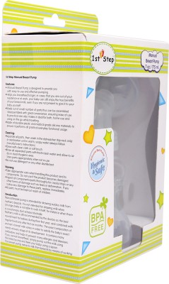 1st Step Manual Breast Pump 7oz./175ml.  - Manual (White)