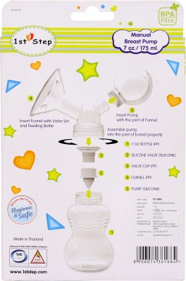 1st Step Manual Breast Pump 7oz./175ml.  - Manual (White)