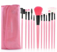 PrettyStar 12pcs Cosmetic Makeup Brush Set With PU Leather Case (Pack Of 12)