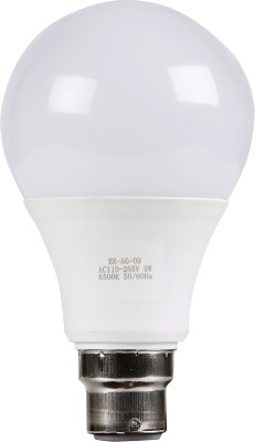 9W-LED-Bulb-(White)