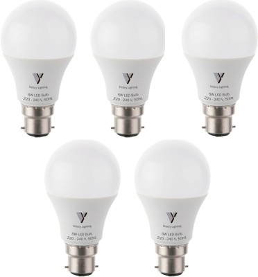 Lighting 5W White LED Bulb(Pack of 5)