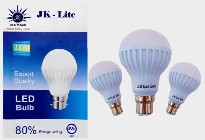9W-White-LED-Bulb-(Pack-of-3)