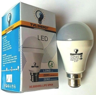 TVG-Energy-7W-White-LED-Bulb