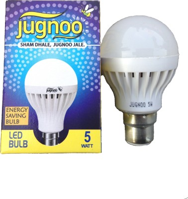 5w Led White Bulb (Pack Of 10)
