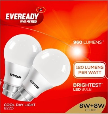 8W LED Bulb (Cool Day Light, Pack of 2)