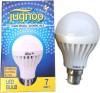 Jugnoo-7W-B22-LED-Bulb-(white-,-Set-of-10)