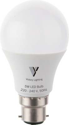 Lighting 5W White LED Bulbs