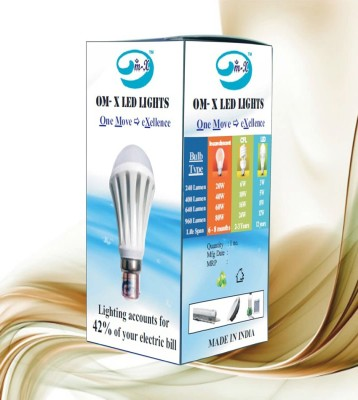 8W-B22/E27-LED-Bulb-(White)