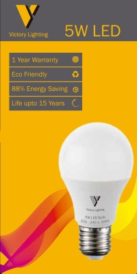 Lighting-5-W-LED-Bulb-(Yellow,-Pack-of-10)