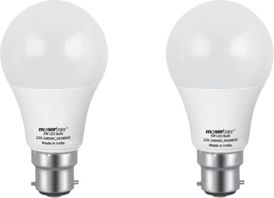 5W And 7W White LED Bulb (Pack Of 2)