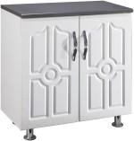 Pindia Multipurpose Storage Organizer Cabinate Engineered Wood Free Standing Cabinet