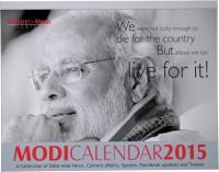 Mausam Books Inspire by Modi 2015 Desk Calendar: Calendar