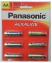 Panasonic AA LR6 Alkaline  Camera Battery Charger (Gold, Red)