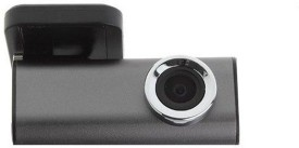 Alria 140 Degree Wide Angle 1080p Full HD Car DVR Camcorder Car Kit