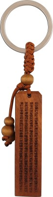JLT Chinese God Of Wealth Feng Shui Wooden Keychain (Brown)