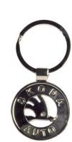 Ezone Skoda Logo Metal Car Keychain (Silver)