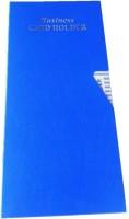 Suns 240 Card Holder (Set Of 1, Blue)