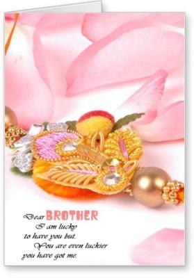 Lolprint Dear Brother Rakhi