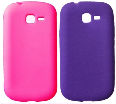 Winsome Deal Back Cover for Samsung Galaxy Star Pro 7262