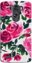 Saledart Back Cover For LG G3 D855, LG G3 D850, LG G3 D851, LG G3 D852 (Multicolor)