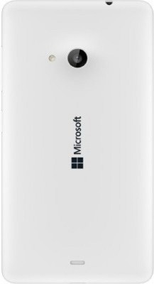 Copper Back Replacement Cover for Microsoft Lumia 535